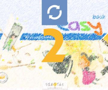 Titelbild_Komplexe Aufgaben Teil 2_V1